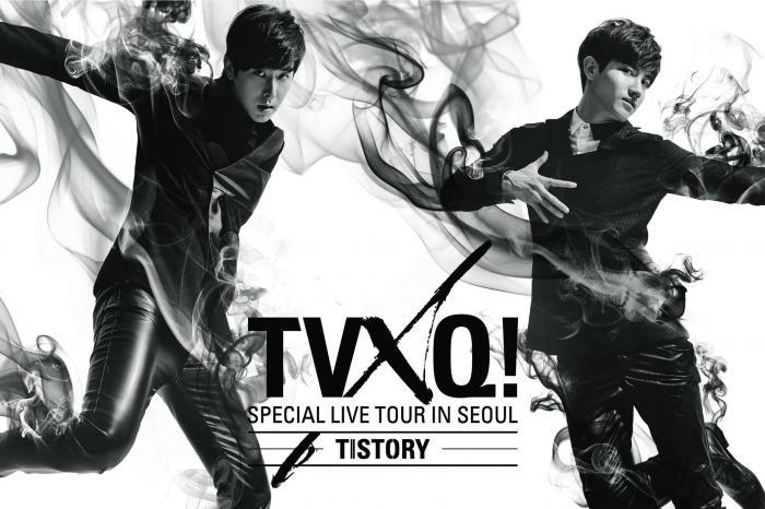 t1story dvd